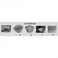 Контейнер для дезинфекции фрез 0,1л. КРОНТ