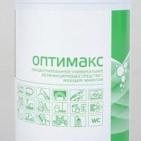 Средство для дезинфекции Оптимакс